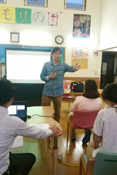 平成28年度、最初の職員研修、福祉事業所コンサルタントの松崎匡様に「その声かけは、利用者主体ですか⁉職員主体ですか⁉」
