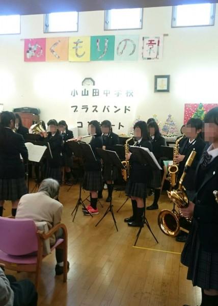 小山田中学校の吹奏楽部