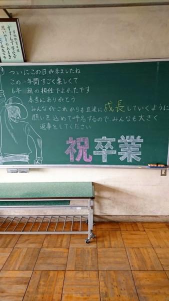 小山田小学校の卒業式に出席させていただきました☺小山田小学校の卒業式に出席させていただきました☺小山田小学校の卒業式に出席させていただきました☺小山田小学校の卒業式に出席させていただきました☺小山田小学校の卒業式に出席させていただきました☺