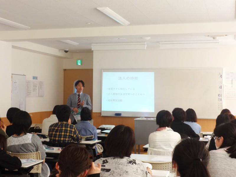 アルファ医療福祉専門学校で非常勤講師始めました
