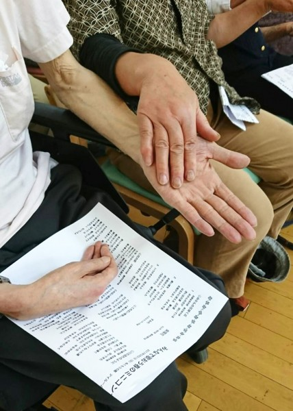 藤井亜紀さんとピアニストの国分芳子さんによるコンサート