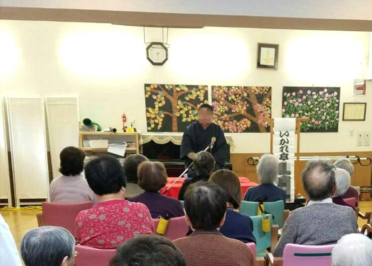 桜美林大学の落語研究会の方がデイサービスに落語に来てくれました🎵