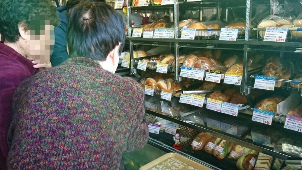 移動パン屋さんが嘉祥会に来ました。