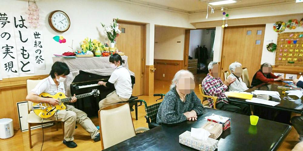ピアノとエレキギターのコラボ演奏