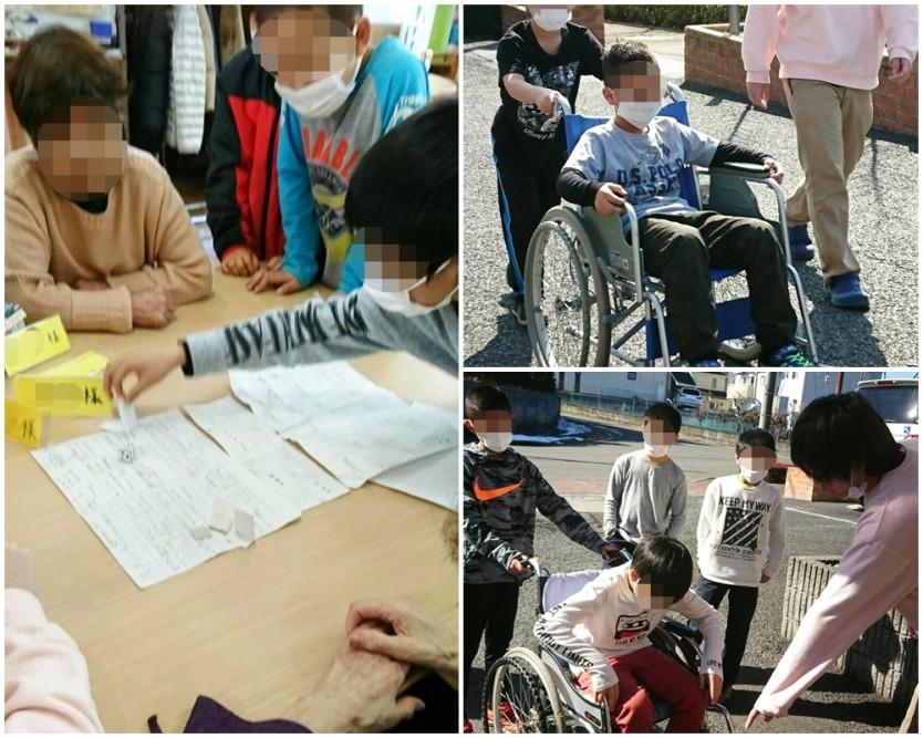 小山田南小学校の4年生がデイサービスに