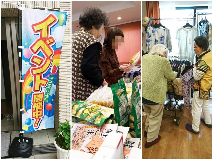 北海道物産展が来ました