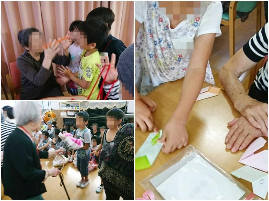 小山田小学校の2年生がデイサービスを訪問