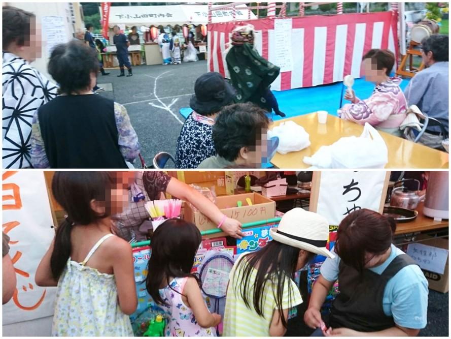 下小山田町内会の盆踊りに参加しました