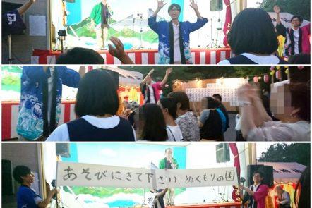 上根神社のお祭りの余興
