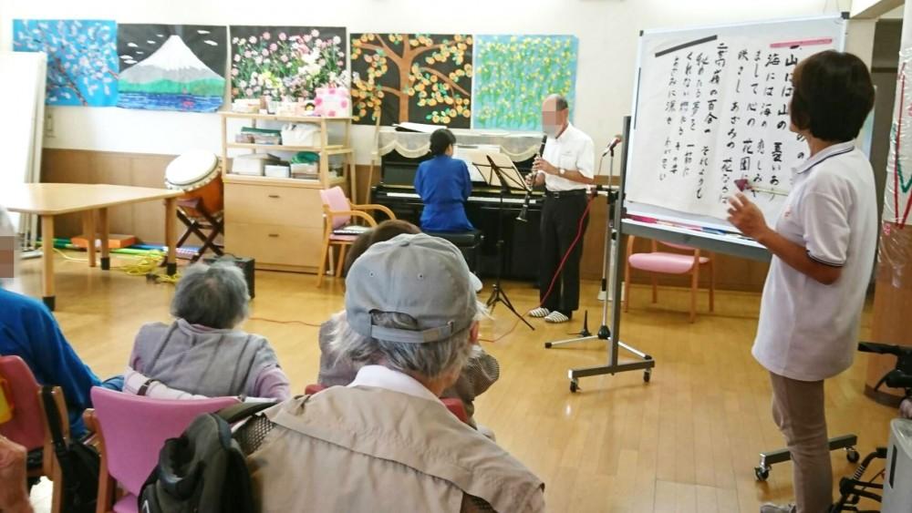 ピアノ&クラリネットの演奏