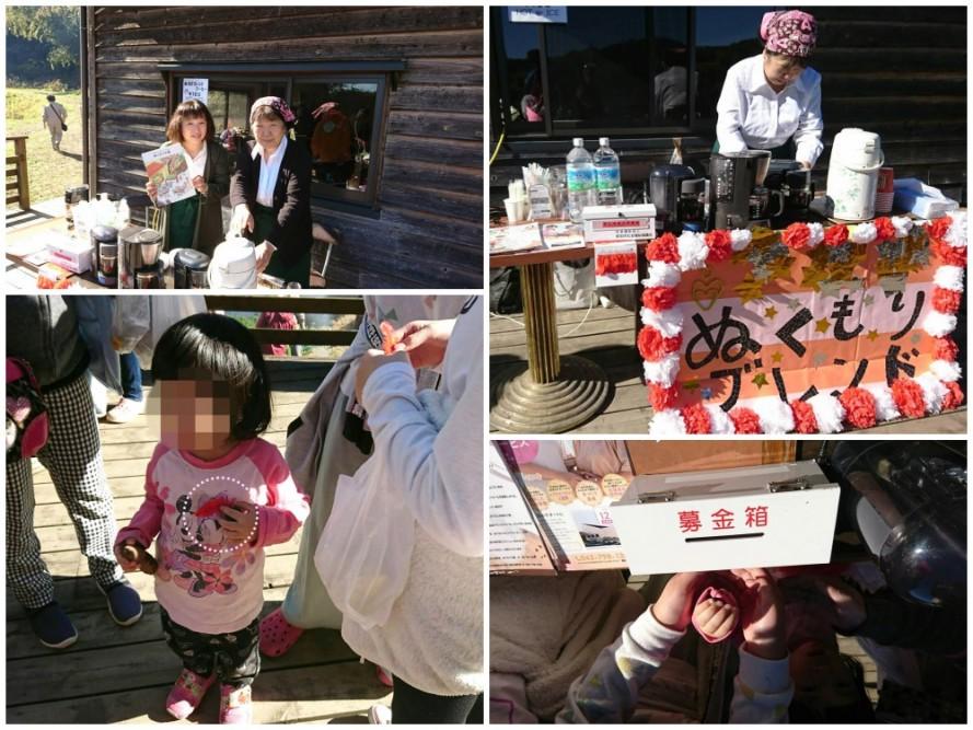 大谷里山農園の秋の里山祭り