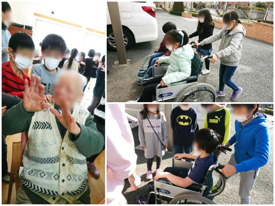 小山田南小学校4年生がデイサービスを訪問