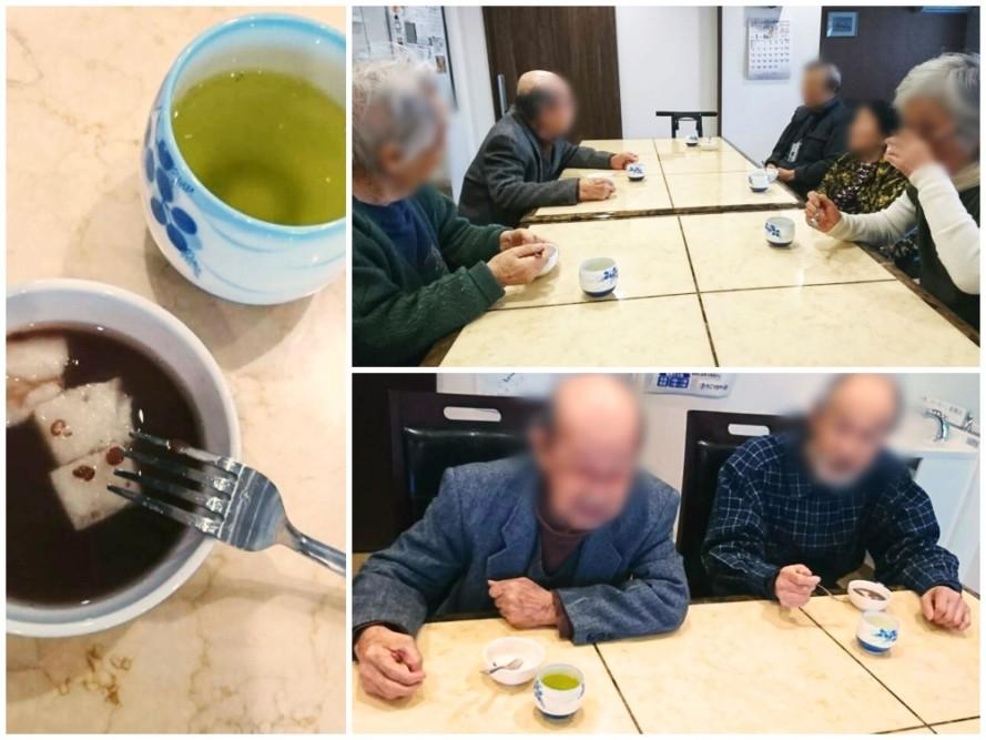 清住の杜町田お茶会