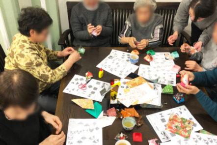 2月 折り紙教室