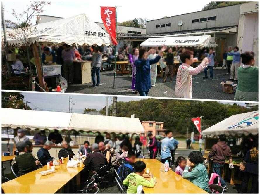 下小山田町内会の桜祭り