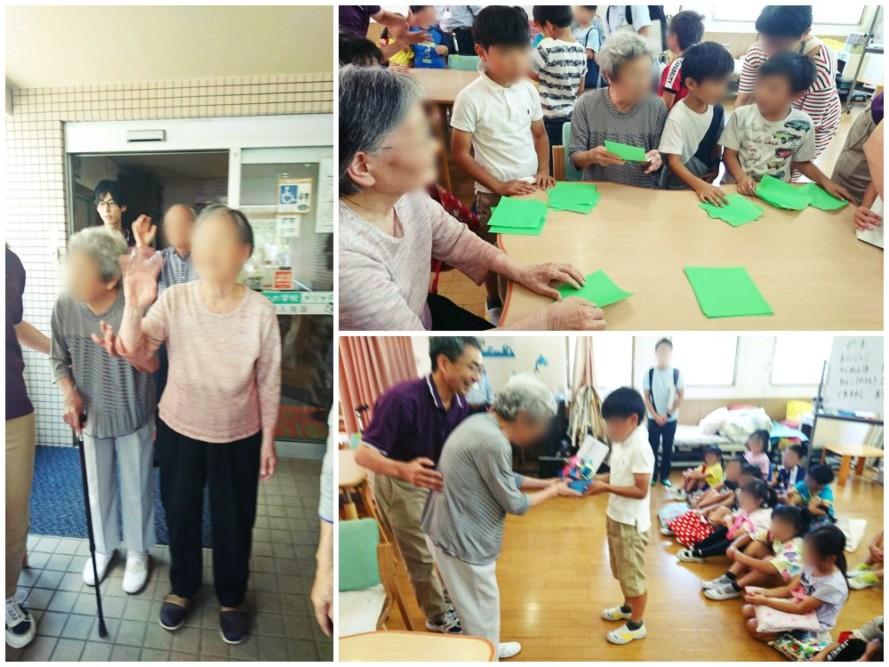 小山田小学生がデイサービスを訪問