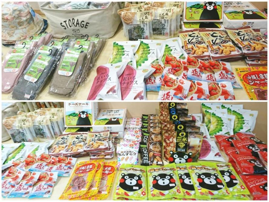 九州、沖縄の物産展が来ました