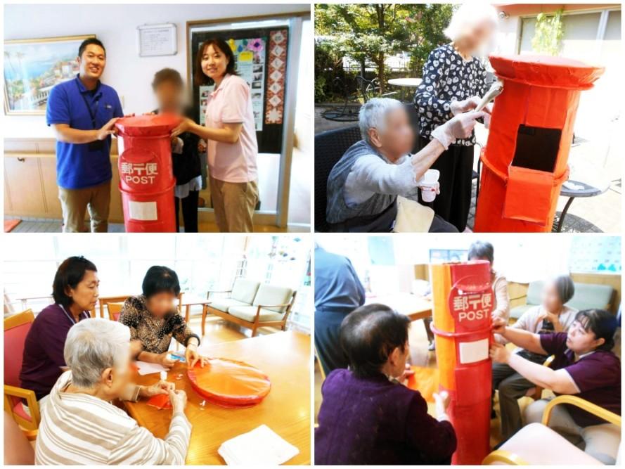 ラン伴町田の郵便局のポスト