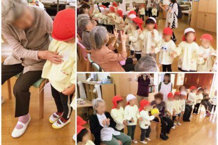 地域の幼稚園児が来園し交流会が行われました。