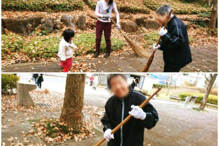 自治会の年末掃除と焼き芋大会