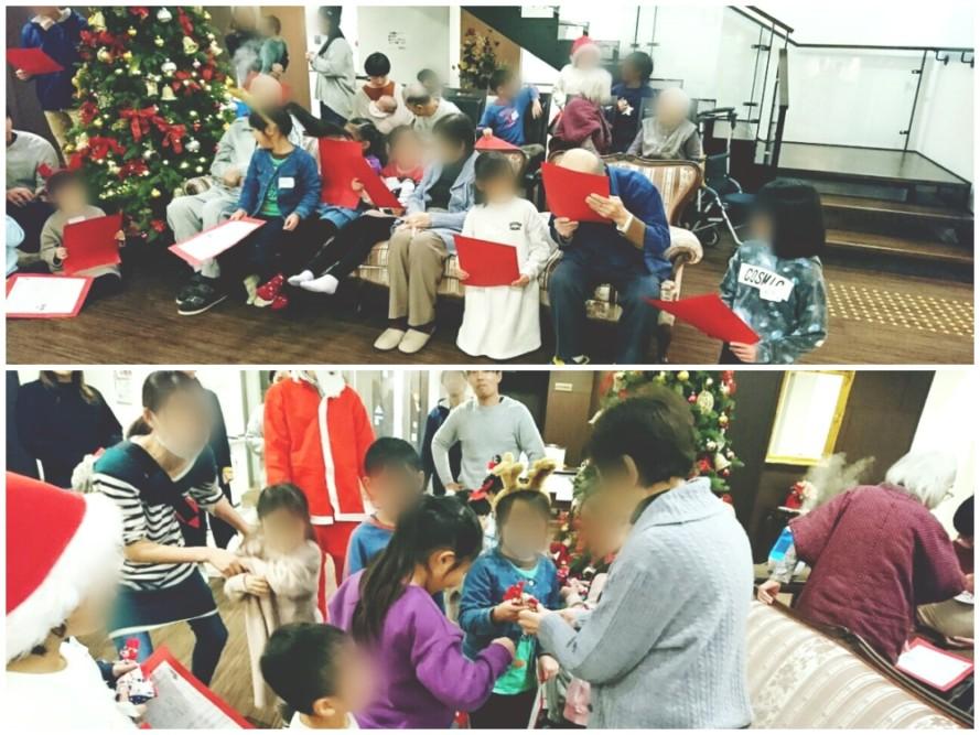 地域の子どもたちのクリスマス会With嘉祥会2019