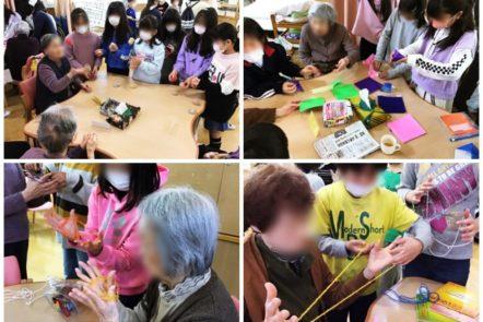 地域の小学生との交流会がありました。