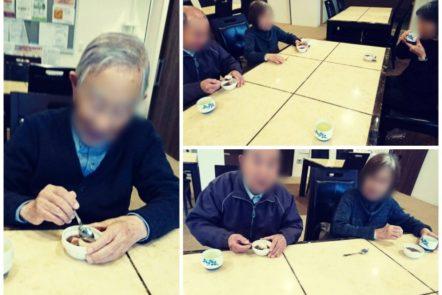 サービス付き高齢者向け住宅、清住の杜町田の1月のお茶会はお汁粉でした