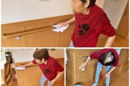 ご利用者の方が掃除を手伝って下さいました。