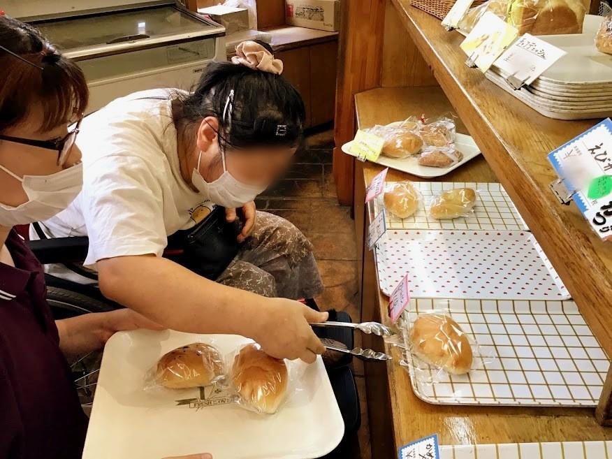 お好きなパンを選んで