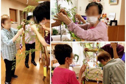 笹の葉に飾りつけを