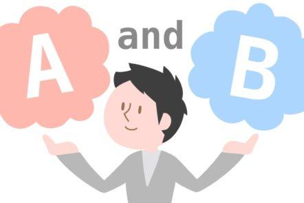 自己選択・自己決定は幸福度とQOLに大きく影響する