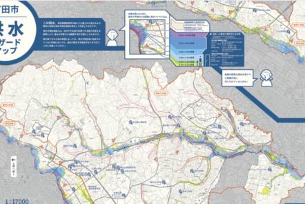 町田市の洪水ハザードマップ
